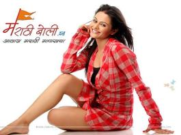 deepti-shrikant-wallpaper.jpg