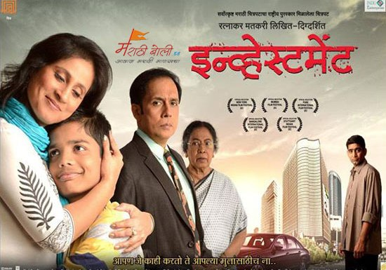 Marathi Movie Investment Review