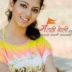 Marathi-Actress-Smita-Shewale