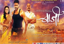 baji-marathi-movie-review