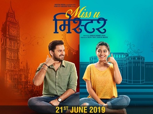 Marathi-Movie-Miss-You Mister