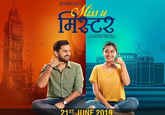 Marathi-Movie-Miss-You Mister