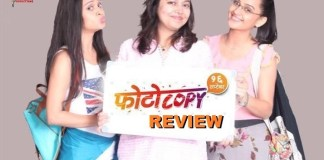 photocopy-marathi-movie-review