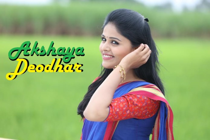 tuzyat-jiv-rangla-zee-marathi-serial-anjali-akshaya-deodhar