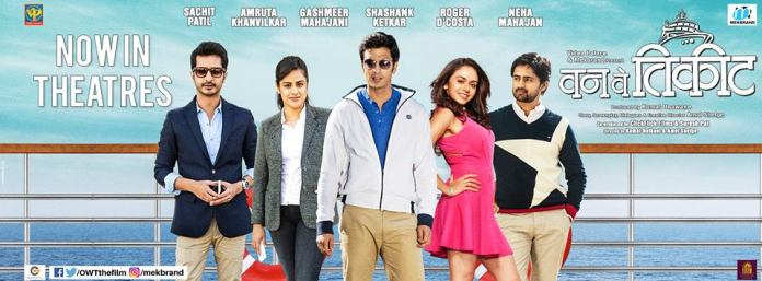 One Way Ticket Movie Review