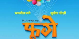 Fuge Marathi film first look poster