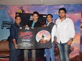 Bhootkal Music Launched