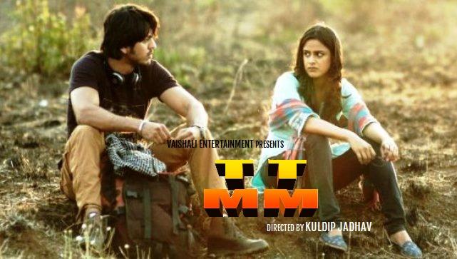 Lalit Prabhakar and Neha Mahajan Starrer TTMM Will Release Soon
