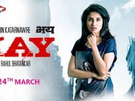 bhay-marathi-movie