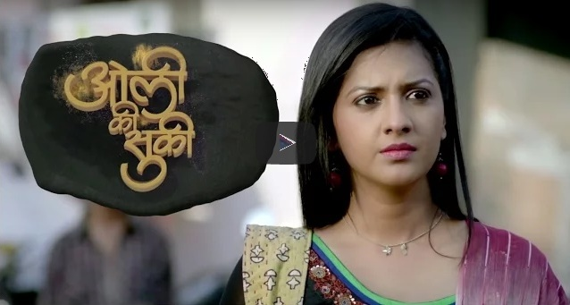 oli-ki-suki-marathi-movie