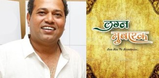 Sanjay Jadhav To Act In Lagna Mubarak