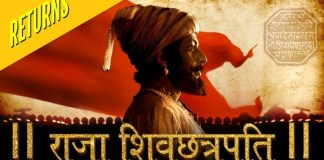 'Raja Shivchhatrapati' to return on Star Pravah