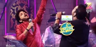 Sargam - New Musical Show On Zee Yuva