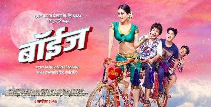 boyz cast crew story sunny leone Vishal Devrukhkar Parth Bhalerao