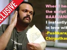 Pushkaraj Chirputkar Exclusive Interview baapjanma dil dosti duniyadari
