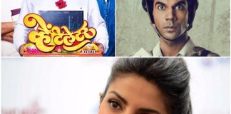 Ventilator-lost-out-to-Newton-in-Oscar-Priyanka-Chopra-upset