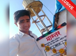 Ek Sangharsh Mastarcha Touching Film   Sachin Chandawade Exclusive Interview