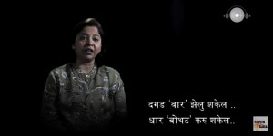 Womanhood Celebration With Reverb Katta's Kavita