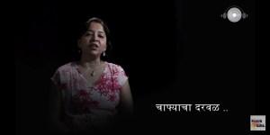 Reverb Katta's Poetry Presentation Platform Is An Opportunity