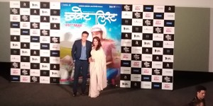 Bucket List Trailer Launched By Karan Johar