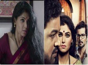 Savita Damodar Paranjape | A Thriller Love Story | Review