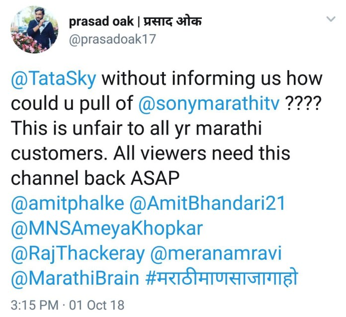 Tata Sky Drops Sony Pictures Networks Channels