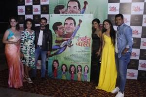Sarva Lines Vyasta Aahet Music Launch