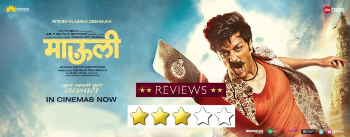 Mauli Movie Review