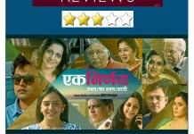 Ek Nirnay Movie Review