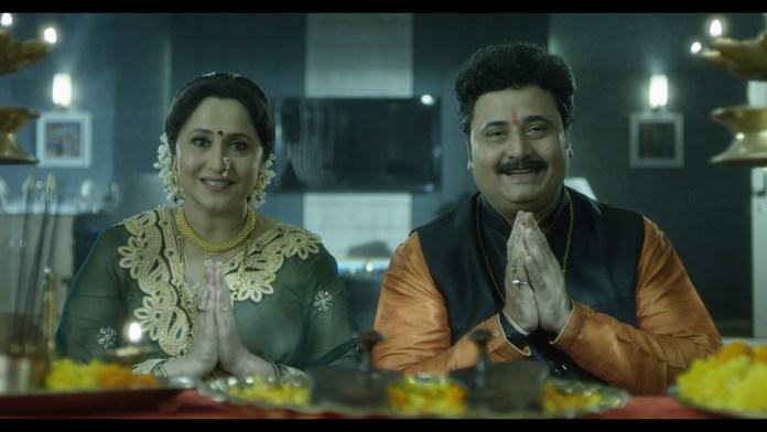 Nishigandha Waad To Comeback With Shree Gurudev Datta
