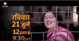 Home Sweet Home Marathi Movie