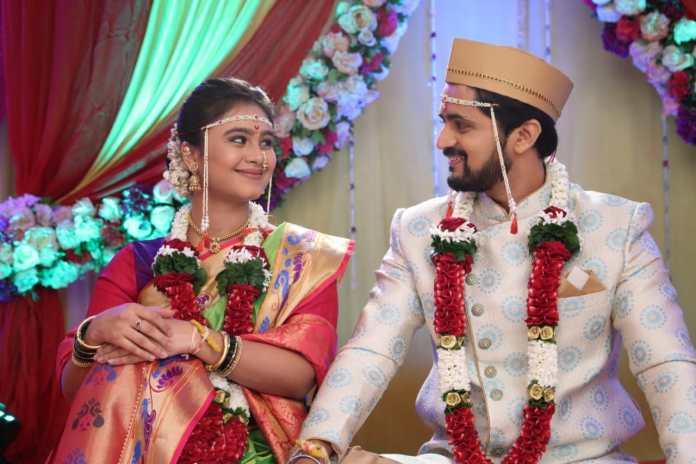 Anu And Siddharth's Wedding HMB