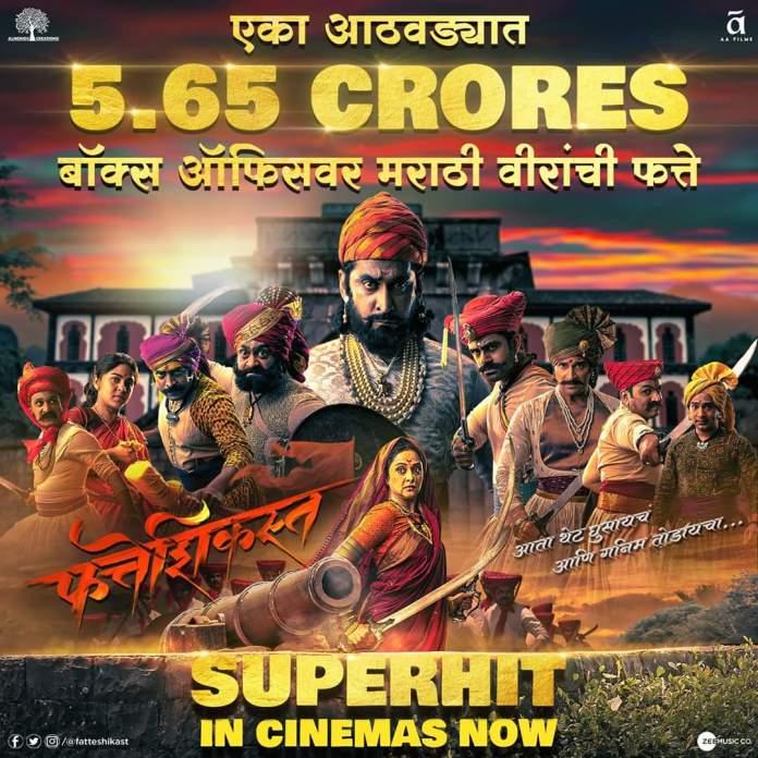 Fatteshikast Is Superhit On Box Office