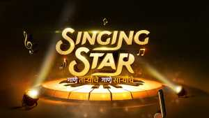Singing Star Judges And Host