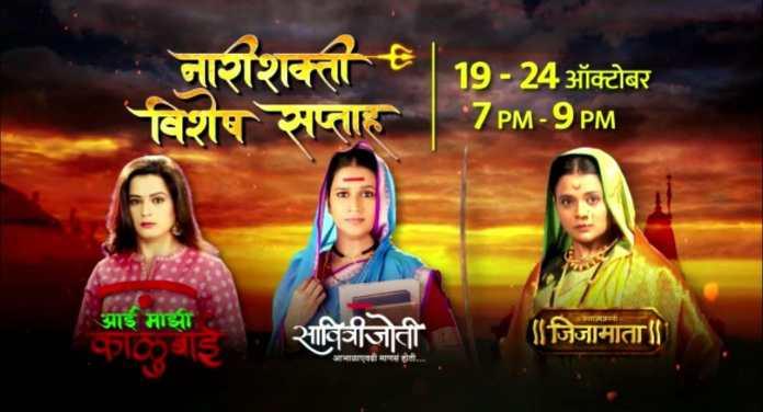 Sony Marathi's Naari Shakti Vishesh Saptah