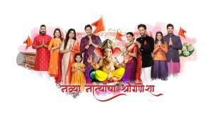 Zee Marathi Awards Nominations