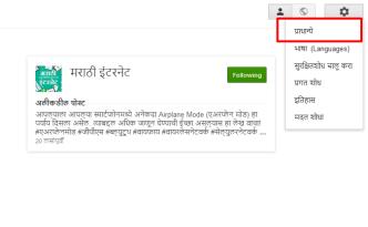 गूगल शोध परिणाम नवीन टॅबमध्ये - प्राधान्ये