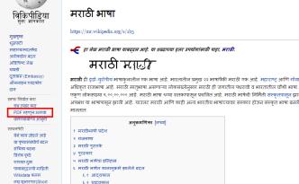 विकिपीडियावरील लेख PDF