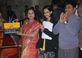 Taani, Marathi Film