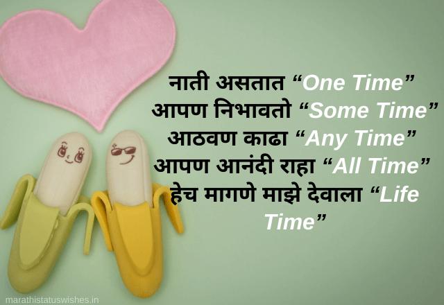 Love Shayari Marathi For Girlfriend