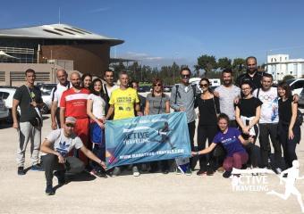 Atina Maraton – slika