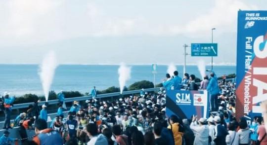 湘南国際マラソン コース 関門 制限時間
