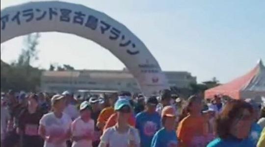 宮古島マラソン コース 攻略