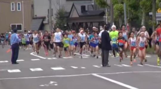 新城マラソン 関門