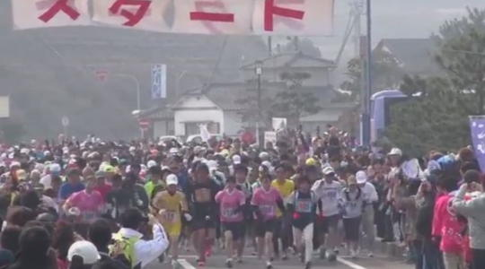 天草パールラインマラソン エントリー