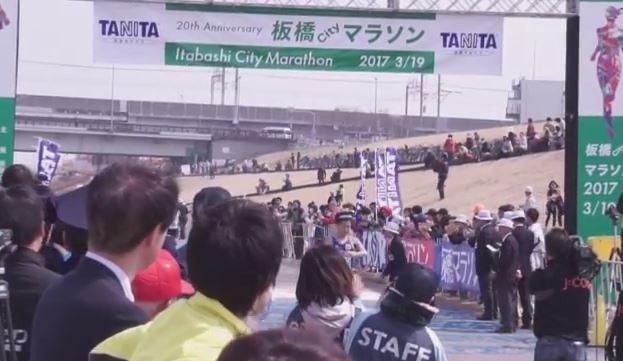 板橋Cityマラソン 関門