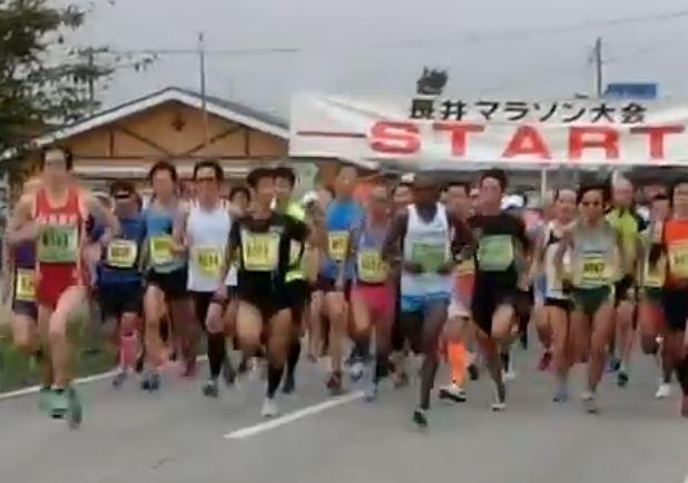 長井マラソン エントリー