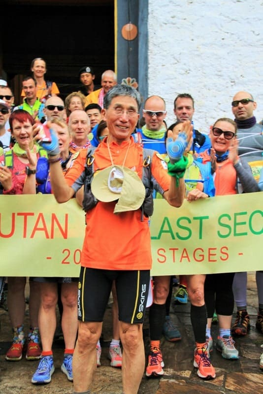 Global Limits Bhutan - The Last Secret - 200km Race Report 10