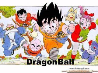 Dragon Ball (127)