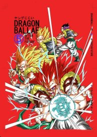 Dragon Ball AF by Young Jijii Images (2)